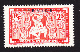 Indo China, Scott #O16, Mint Hinged, Celestial Dancer Overprinted, Issued 1933 - Indochine (1889-1945)