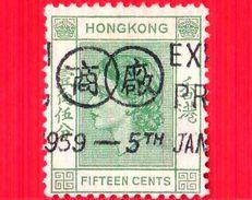 HONG KONG - Usato - 1954 - Regina Elisabetta II (1954-1960) - Fifteen Cents - 15 - Usati