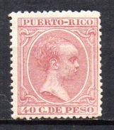 Col 4 : Puerto Rico  N° 114  Neuf XX MNH   Cote 12,00€ - Puerto Rico