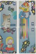 BRAZIL(Telefonica) - Dia Das Criancas, Puzzle Of 4 Cards, 10/01, Used - Brasilien