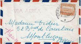 CTN38 - EQUATEUR LETTRE AVION QUITO / MONTLUCON 13/8/1948 - Equateur