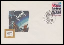 "RUSSIA 1974 COVER Used FDC Set 2 SPACE ESPACE ""SOYUZ-14"" Popovich Artyukhin ""SOYUZ-15"" Sarafanov Demin USSR 4345-46 - Russia & URSS"