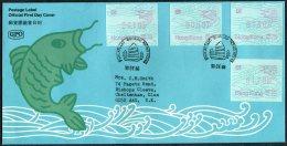 1986 Hong Kong, Carp Fish FRAMA ATM First Day Cover / FDC - Hong Kong (...-1997)