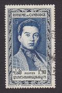 Cambodia, Scott #12, King Norodom Sihanouk, Issued 1951 - Cambodia