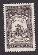 Cambodia, Scott 30, Mint Hinged, Elephant, Issued 1954 - Cambodge