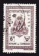 Cambodia, Scott #33, Used, Arms Of Cambodia, Issued 1954 - Cambodge