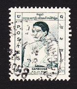 Cambodia, Scott #46, Used, Queen Of Cambodia, Issued 1955 - Cambodia