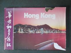 HONG KONG CARNET DE CARTES POSTALES - Cartes Postales