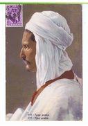 CPA-CPSM-1963-BAHREÏN-UN HOMME TYPE ARABE DE PROFIL-VOIR TIMBRE - Bahrain