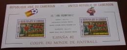 Cameroun - 1982 - Bloc Feuillet BF N°Yv. 19 - Football WM Espana 82 - Neuf Luxe ** / MNH / Postfrisch - Cameroon (1960-...)