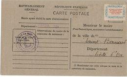 CTN38 -  TIMBRE DE SERVCE SUR FORMULAIRE MAIRIE DU XII ARDT DE PARIS 17/8/1946 - Lettres & Documents