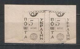 Ukraine 1992 Local Stamps 5 Kop. Kiev-2 - Ukraine