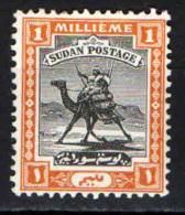 SUDAN - 1902 - CAMEL POST - NUOVO MNH - Sudan (1954-...)