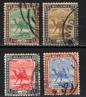 SUDAN - 1927 - CAMEL POST - USATI - Sudan (1954-...)
