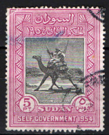 SUDAN - 1954 - SELF GOVERNMENT - USATO - Sudan (1954-...)