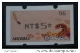 Black Imprint 2013 ATM Frama Stamp--Spiritual Snake & Ancient Chinese Gold Coin- Chinese New Year Unusual - Snakes