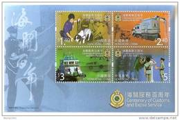 Hong Kong 2009 Centenary Of Customs And Excise Service Stamps S/s Dog Police Boat Ship Car Truck Flag - 1997-... Chinese Admnistrative Region