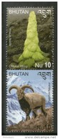 Bhutan 2014 Flora And Fauna Of Bhutan Animal Tree Sheep 2v MNH # 3418 - Bhutan