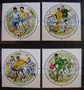 VANATU - IVERT 1131/34 NUEVOS *** C. MUNDIAL FUTBOL MEXICO 86 (S122) - Copa Mundial