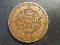 TUNISIE 2 Kharub Au Nom De Abdul Mejid AH 1289 1872,TB - Tunisia