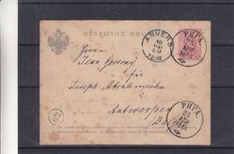 Russie - Lettonie - Carte Postale De 1886 - Entier Postal - Oblit Riga - Exp Vers Anvers En Belgique - 1857-1916 Imperium