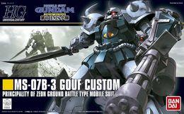 Gundam MS-07B-3 Gouf Custom 1/144 ( Bandai ) - SF & Robots