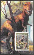 Préhistoire Tyrannosaure - Abkhazie BF N°xx 1993 ** - Prehistorics