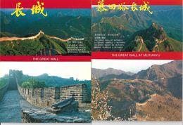 4151f: 10 AKs The Great Wall, In Zwei Foldern, Ungelaufen - China