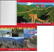 4151u: 20 AKs The Great Wall, Mit Foldern, Ungelaufen - China