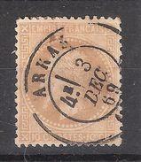Empire Lauré N° 28 Obl Cachet à Date D 'ARRAS , Pas De Calais , 3 Décembre 1869 , Frappe Superbe B/TB - 1863-1870 Napoléon III Lauré