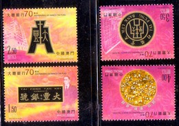 MACAU 2012 70th ANNIV. OF TAI FUNG BANK Stamps 4v - 1999-... Chinese Admnistrative Region