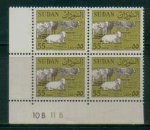 SUDAN / 1975 / CATTLE / MNH / VF - Sudan (1954-...)