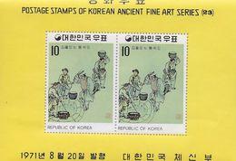 TIMBRES - STAMPS - CORÉE DU SUD - SOUTH KOREA - 1971 - ART - TIMBRES NEUFS - Corée Du Sud
