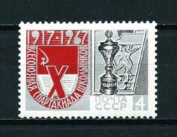 Rusia  Nº Yvert  3234  En Nuevo - 1923-1991 URSS