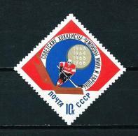 Rusia  Nº Yvert  3092  En Nuevo - 1923-1991 URSS
