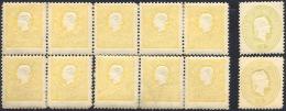 1866/84 - 2 Soldi Giallo, Ristampa Del 1866, Blocco Di Sette Esemplari E Striscia Di Tre, Alcuni Con... - Lombardy-Venetia