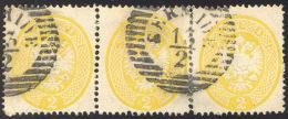 1863 - 2 Soldi Giallo, Dent. 14 (36), Striscia Di Tre, L'ultimo Esemplare Riunito Tramite Linguella,... - Lombardy-Venetia