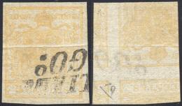 1851 - 5 Cent. Giallo Ocra, Contrastampa Capovolta (13), Plì D'accordeon, Usato, Perfetto. E.Diena.... - Lombardy-Venetia