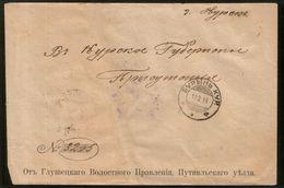 Russia 1914 Cover Hluchetkoe Volost Administration (Buryn, Kursk Reg.) - Briefe U. Dokumente