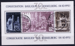 Belgium  OBP  Block Nr 30 Used / Cancelled 1951  Koekelberg - Blocks & Kleinbögen 1924-1960