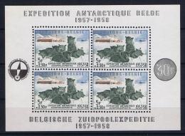 Belgium: OBP Block Nr 31 Postfrisch/neuf Sans Charniere /MNH/** 1958 - Blocks & Sheetlets 1924-1960