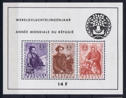 Belgium: OBP Block Nr 32 Postfrisch/neuf Sans Charniere /MNH/** 1960 - Blocchi 1924 – 1960