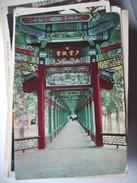 China Shanghai Summer Palace Long Corridor - China