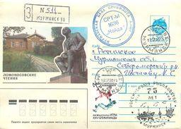 RUSSIA. 1993 FISHING VESSEL SRT-M 1636 «KOYDA» - Barcos Polares Y Rompehielos