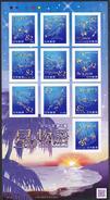 (ja868) 2017 Tales From Stars Series No.5 MNH Crane Centaur Toucan Peacock Chameleon Fish Etc. - 1989-... Imperatore Akihito (Periodo Heisei)