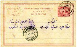 Carte Précurseur: Entier Postal: DAMANHOUR Pour ALEXANDRIE - 1888 - Entiers Postaux