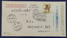 China 2003 Centennial Of Chinese Railway Post Office Commemorative 1st Day PMK Used On Card - Poste