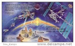 Russia 1999 Exploration Of Space Block MNH - Russia & USSR
