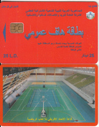 LIBYA(chip) - Sport Stadium(red), Sample(no CN) - Libya