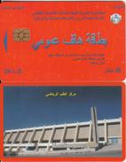 LIBYA(chip) - Football Stadium(red), Sample(no CN) - Libye